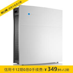 布鲁雅尔(Blueair)智能空气净化器家用480i 空气净化器室内除甲醛除菌除雾霾二手烟