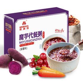 【一分钟低卡代餐】魔芋代餐粥 营养饱腹 健康轻食 早晚餐 30g*10袋/盒 包邮(除偏远的地区)