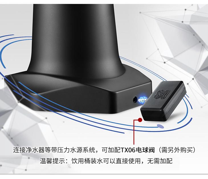 吉谷TX07电动饮水机桶装水抽水器自动上水 (3).jpg