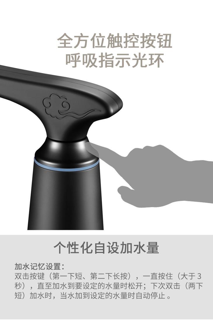 吉谷TX07电动饮水机桶装水抽水器自动上水 (8).jpg