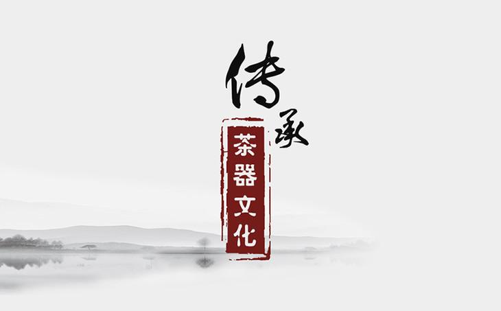 吉谷恒温TA0609岩韵电水壶火山岩古韵恒温调温电热烧水壶茶道壶 (15).jpg
