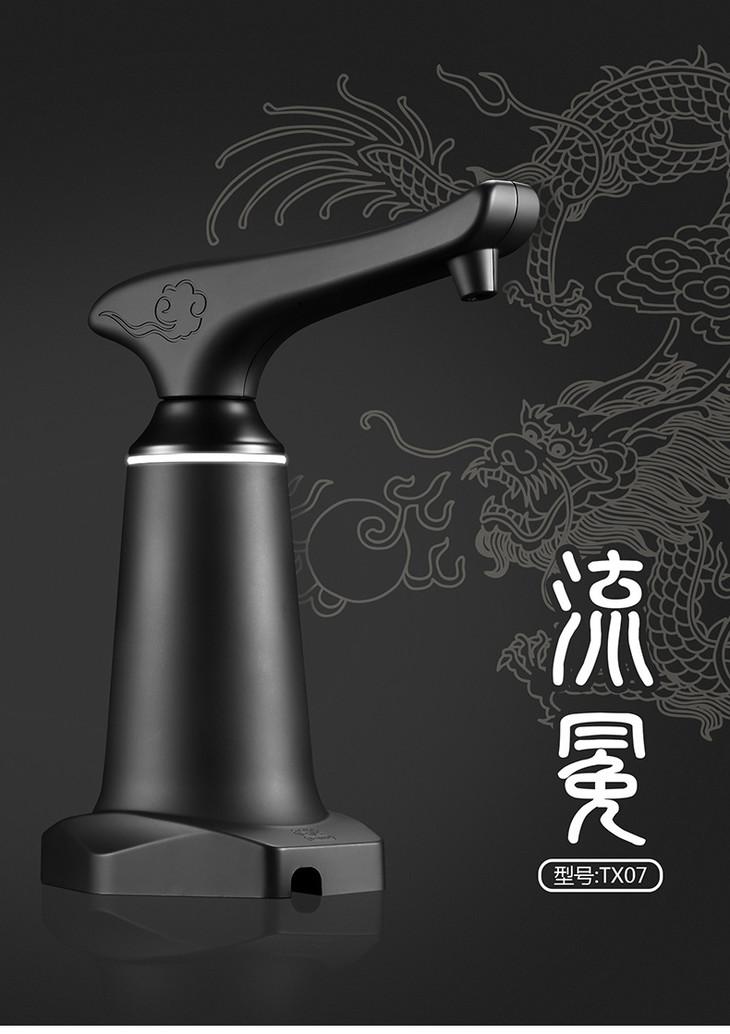 吉谷TX07电动饮水机桶装水抽水器自动上水 (4).jpg