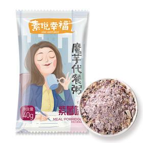 魔芋代餐粥 紫薯味 400g(燕之坊 C03070100009)