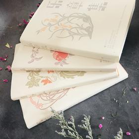 【至美之词】余秋雨推荐必读宋词,中国诗词大会出题篇目!武亦姝、董卿从小就在读!
