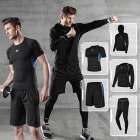运动套装男春秋休闲男士健身服速干跑步运动服饰健身裤套装五件套
