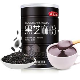 黑芝麻粉420g(燕之坊 C03010030004)