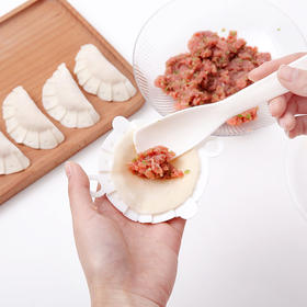 FaSoLa 饺子模具 包饺子神器家用手动捏饺子皮夹厨房小型工具水饺