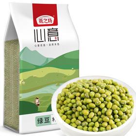 绿豆1kg(燕之坊 C01050060156)