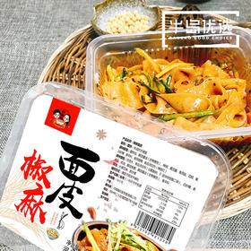 优选新品|嗨吃家  味哒哒椒麻面皮  1箱6盒装带料包  麻酱擀面皮凉皮非油炸方便速食