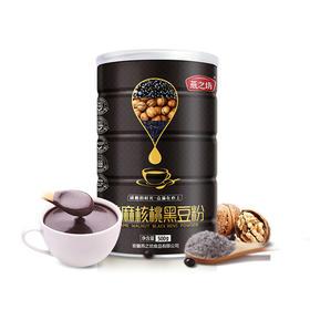 芝麻核桃黑豆粉500g(燕之坊 C03070030004)