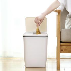 FaSoLa 智能感应垃圾桶 家用客厅带盖大号卫生间厨房创意电子自动