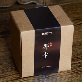 普洱茶吧春畅散茶古树茶尝鲜装倚邦弯弓铜箐河刮风寨那卡,您最想尝鲜哪个?