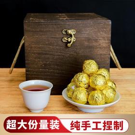 2019年春畅龙珠熟茶云南勐海普洱茶熟茶龙珠特级普洱茶小沱茶木盒装散装茶