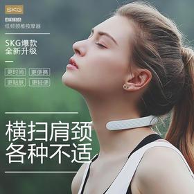 【2019全新升级 拉扯不变形】SKG颈椎按摩仪4336 速轻松TENS脉冲技术改善镇痛 时尚便携超轻机身78g