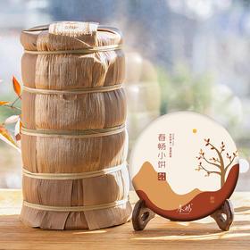 春畅小饼熟茶100g云南普洱茶茶叶勐海高品质普洱茶饼特级