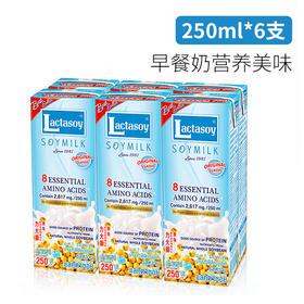 泰国 进口丨【12瓶:常温豆奶】力大狮原味/无糖豆奶饮料250ml*12瓶