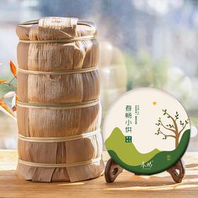 春畅小饼生茶100g云南头采春茶叶勐海高品质普洱茶生茶饼特级