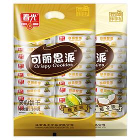 春光食品 海南特产 休闲零食 可丽思派268g/盒 椰子味榴莲味 零食小吃