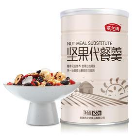 坚果代餐羹650g(燕之坊 C03070130005)