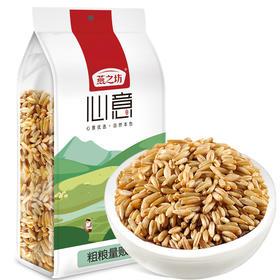 燕麦仁1kg(燕之坊)