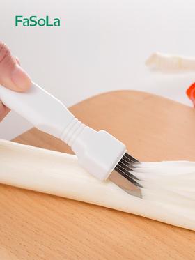 FaSoLa 葱丝刀 切葱神器刨丝器不锈钢家用厨房多功能切菜器小工具