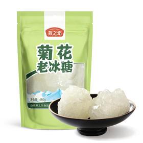 菊花老冰糖480g(燕之坊 C01060080011)