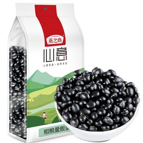 黑豆1kg(燕之坊 C01050130136)