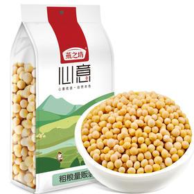 呼伦贝尔黄豆1kg(燕之坊)
