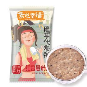 魔芋代餐粥 红豆薏米味 400g (燕之坊 C03070100011)