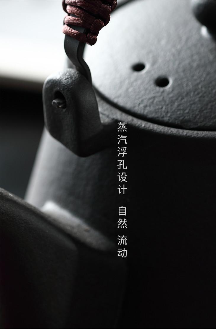 吉谷恒温TA0609岩韵电水壶火山岩古韵恒温调温电热烧水壶茶道壶 (2).jpg