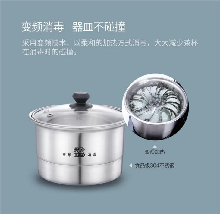 吉谷TC0202 电水壶食品级不锈钢水壶 虾眼水恒温 (3).jpg