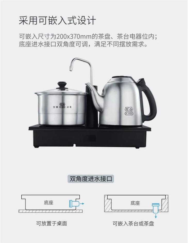 吉谷TC0202 电水壶食品级不锈钢水壶 虾眼水恒温 (8).jpg
