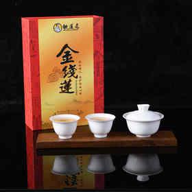 金线莲茶泡(半年苗)