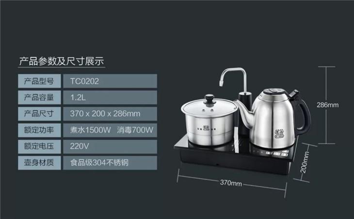 吉谷TC0202 电水壶食品级不锈钢水壶 虾眼水恒温 (5).jpg