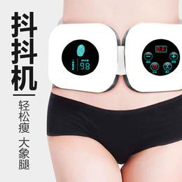 【每天10分钟轻松瘦】智能抖抖机 美体轻松减赘肉 懒人健康瘦瘦黑科技 充电款甩脂机
