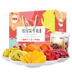 百草味 水果干礼盒1156g芒果干果脯蜜饯零食小吃混合