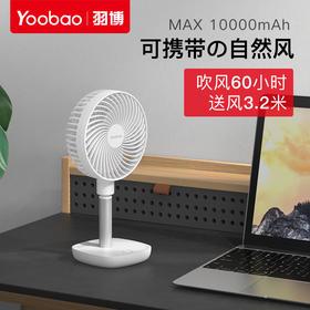 羽博F1小风扇迷你大风力学生宿舍办公桌面台式家用静音USB风扇
