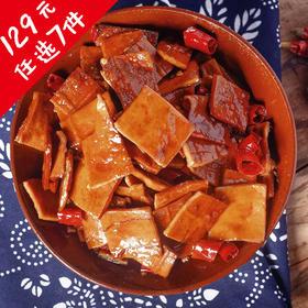 129元选7件[冷吃豆干]豆质紧密 香辣爽口 100g/袋