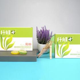 上新 | 纤维+菊粉 每天2袋 补足肠动力 肠道益生菌的粮食 一盒7g*30条