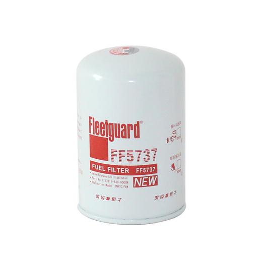 弗列加 FF5737 燃油滤 5微米 一汽锡柴 商品图1