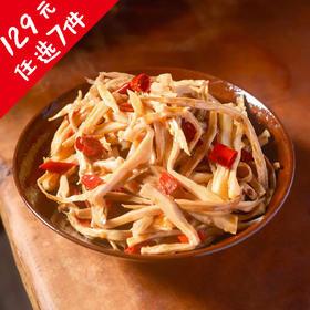 129元选7件[冷吃笋尖]幼嫩脆爽 丝丝入味 100g/袋