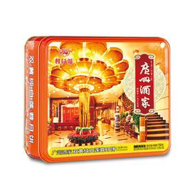 广州酒家 双黄纯白莲蓉月饼