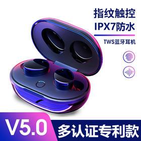 ATWS-880 无线蓝牙耳机 IPX7防水 迷你隐形 蓝牙5.0 双耳重低音 运动耳机 手机通用 入耳式 超长待机续航
