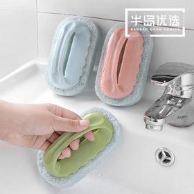 【北欧风】多功能神奇海绵刷 -刷浴缸-洗碗-刷瓷砖-洗锅具-刷油烟机-清洁刷海绵擦一步到位