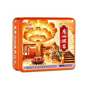 广州酒家 蛋黄纯白莲蓉月饼