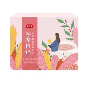 谷养日记-红枣藜麦豆浆饮330g(燕之坊 C03070080018)