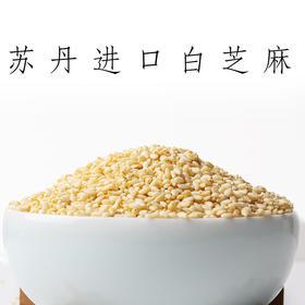 红豆薏仁丸115g(燕之坊 C03070010080)