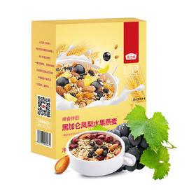 黑加仑凤梨燕麦伴侣220g(燕之坊 C03070040001)