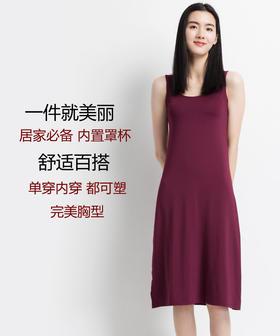 带胸垫长裙,睡裙,打底衫,无痕一体式bra冰丝内衣睡衣家居服