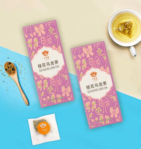 宁草堂 桂花乌龙茶 冷泡茶 乌龙茶 桂花 三角袋泡茶 3gX10袋 3盒包邮